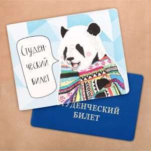 """Обложка на студенческий """"Панда"""""""