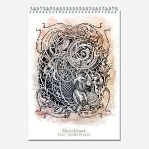 """Блокнот для зарисовок """"Sketchbook"""", А4, 20л"""