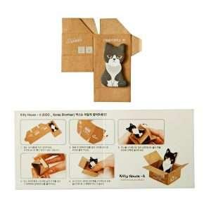 "Стикеры-закладки ""Kitty house"" (оранжевые)"