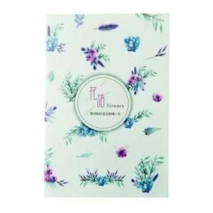 """Блокнот """"Flowers"""" (голубые цветы)"""