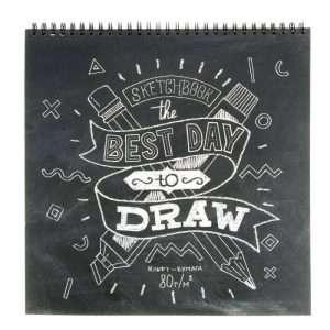 "Блокнот для зарисовок ""The Best Day to Draw"""