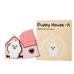 """Стикеры-закладки """"Puppy house"""" (желтый)"""