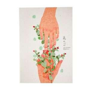 """Тетрадь """"Flower fantasy"""", В5 (№2)"""