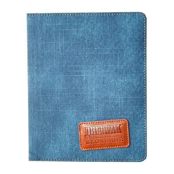 """Дневник для 1-11 классов """"Синий джинс"""""""