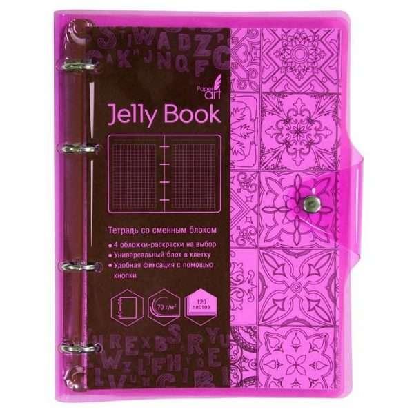 """Тетрадь """"Jelly Book. Неоново-розовый"""", А5, 120л"""