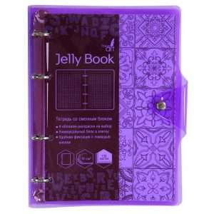 """Тетрадь """"Jelly Book. Фиолетовый"""", А5, 120л"""