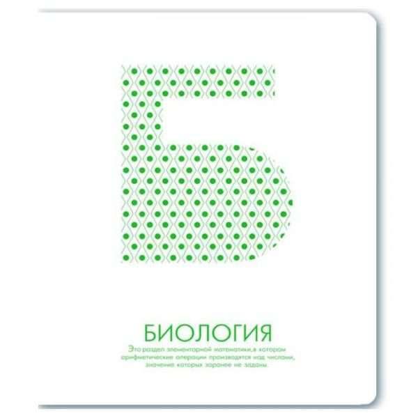 "Тетрадь предметная ""Биология"", А5, 48л"