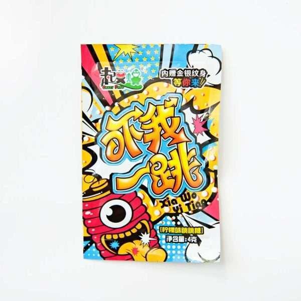 """Шипучка-взрывашка """"Xia Wo"""" + наклейка тату"""