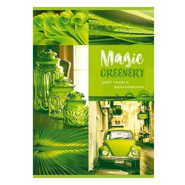 "Тетрадь ""Magic Green"", А4, 96л"