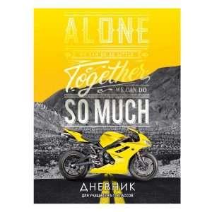 "Дневник для 5-11 классов ""Yellow moto power"""