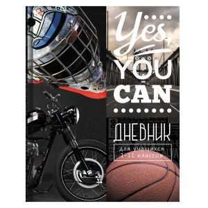 """Дневник """"Sport, you can..."""""""