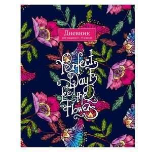 """Дневник для 5-11 классов """"Perfect flowers"""""""