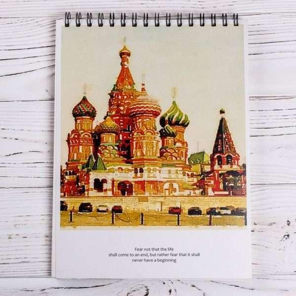 """Скетчбук """"Moscow"""""""