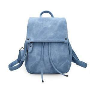 "Рюкзак ""Sandy"" (голубой)"