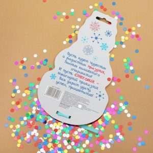"""Конфетти на открытке """"Снеговик"""""""