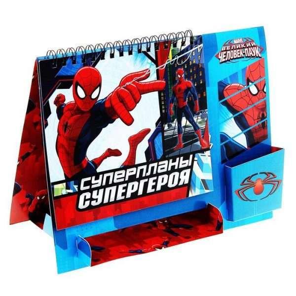 """Планинг на подставке """"Суперпланы Супергероя"""""""