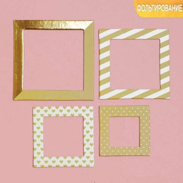 Набор декоративных рамочек «Изящное золото»