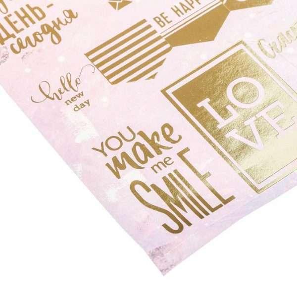 Наклейки с фольгированием «Счастье в мелочах»