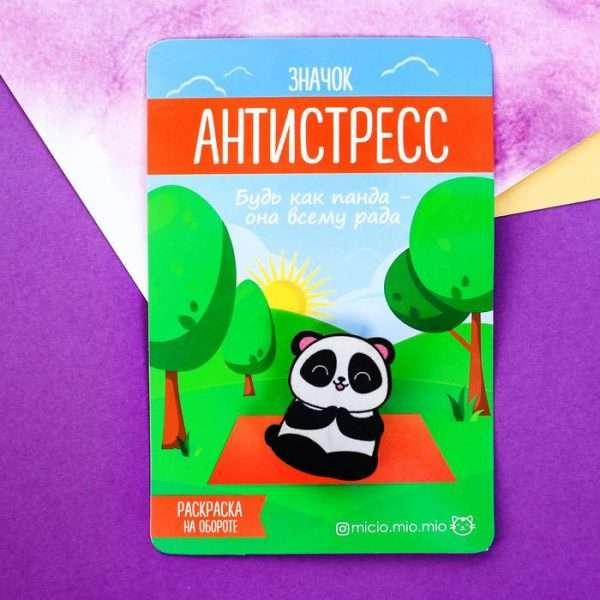 """Значок антистресс с раскраской """"Панда"""""""