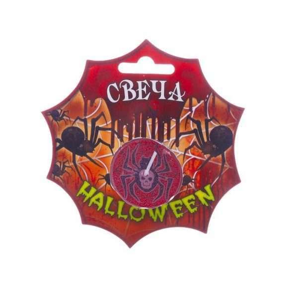 """Свеча на открытке """"HALLOWEEN"""" (паук)"""