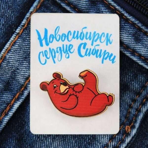 """Значок деревянный """"Новосибирск"""""""