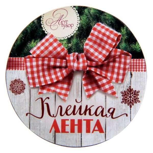 "Скотч декоративный ""Снежинки"""
