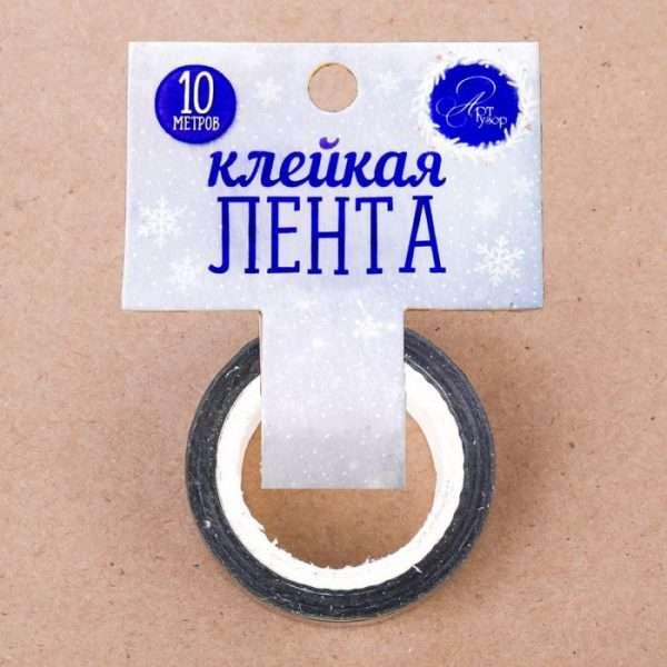 """Скотч декоративный """"Новогодняя гирлянда"""""""
