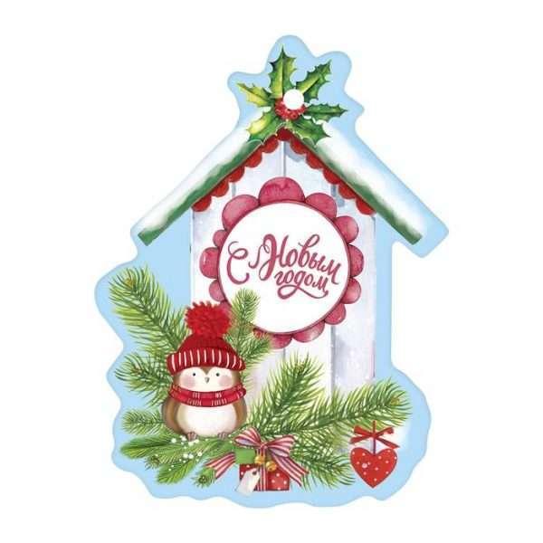 Шильдик декоративный на подарок «Радости в Новом Году»