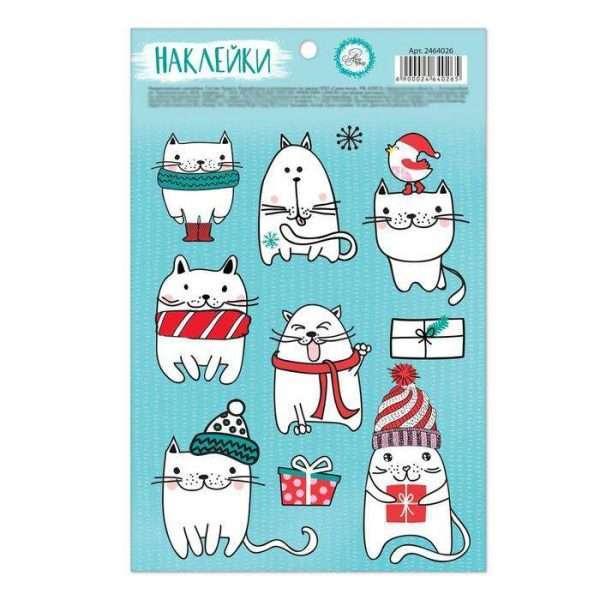 Бумажные наклейки «Котики»