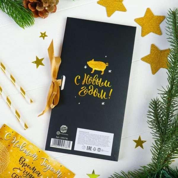 """Шоколад молочный в открытке """"Удачного Нового года"""""""