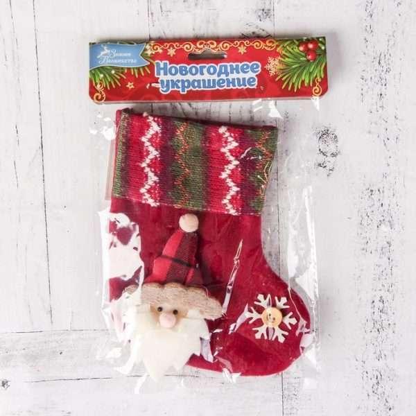 """Носок для подарка """"Рождество"""""""