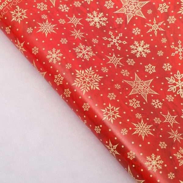 Бумага упаковочная «Новогоднего настроения»