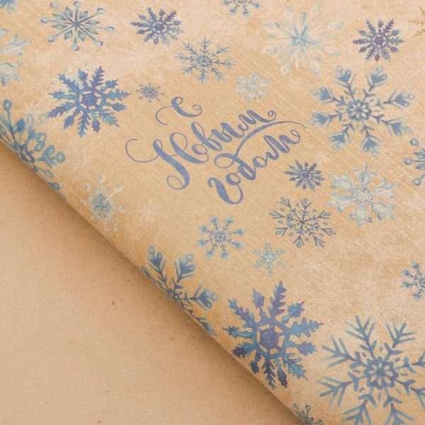 Бумага упаковочная крафтовая «Снежная зима»