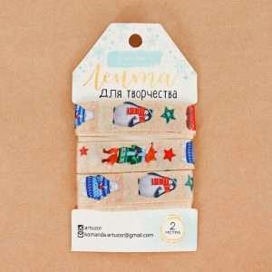 Лента атласная декоративная «Снежные истории»