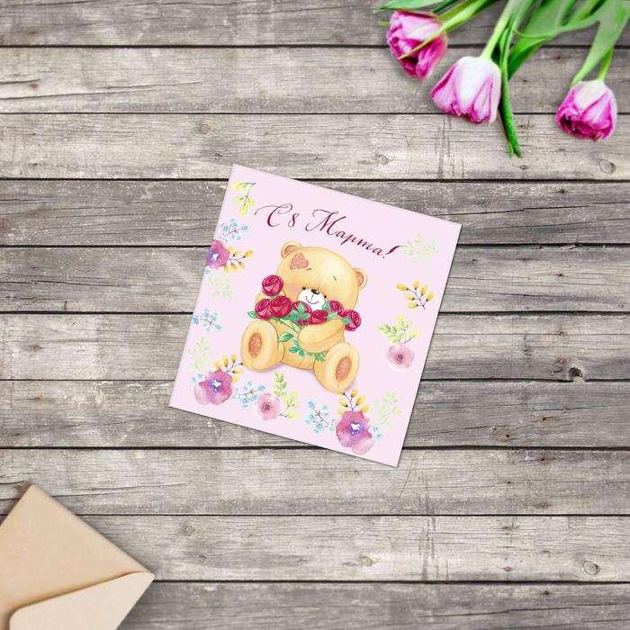 Мини открытки для букета цветов, днем знаний