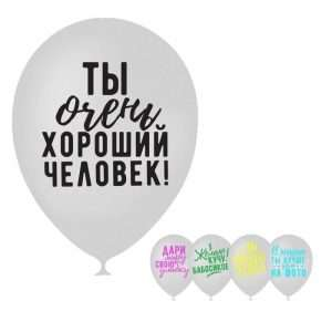 """Шар воздушный """"Хвалебные"""" (набор 5 шт.)"""