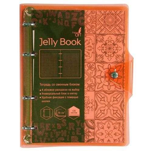 """Тетрадь """"Jelly Book. Неоново-оранжевый"""", А5, 120л"""