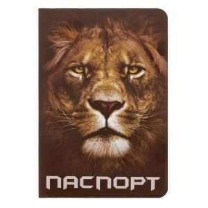 """Обложка для паспорта """"Лев"""""""