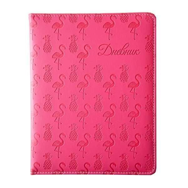 "Дневник для 1-11 классов ""Фламинго"""