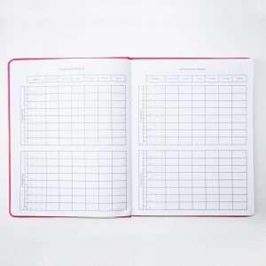 """Дневник """"Фламинго"""""""