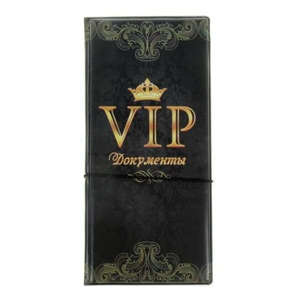 """Конверт для путешествий """"VIP Документы"""""""