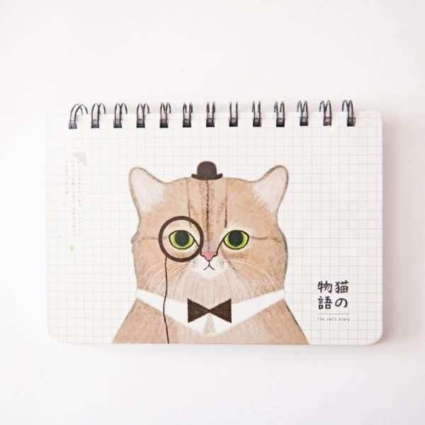 """Планер """"Nice cat"""" (розовый)"""