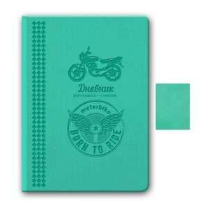 """Дневник для 1-11 классов """"Moto-Gold"""""""