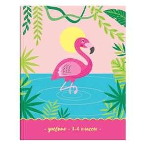 """Дневник для 1-4 классов """"Розовый фламинго"""""""