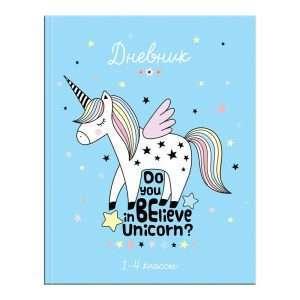 """Дневник для 1-4 классов """"Unicorn lifestyle"""""""