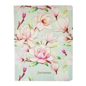 """Дневник для 1-11 классов """"Flowers"""""""