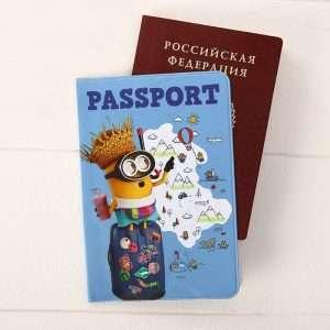 """Обложка для паспорта """"Путешествия"""""""