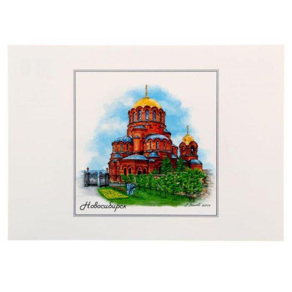 Открытка «Новосибирск. Собор Александра Невского»