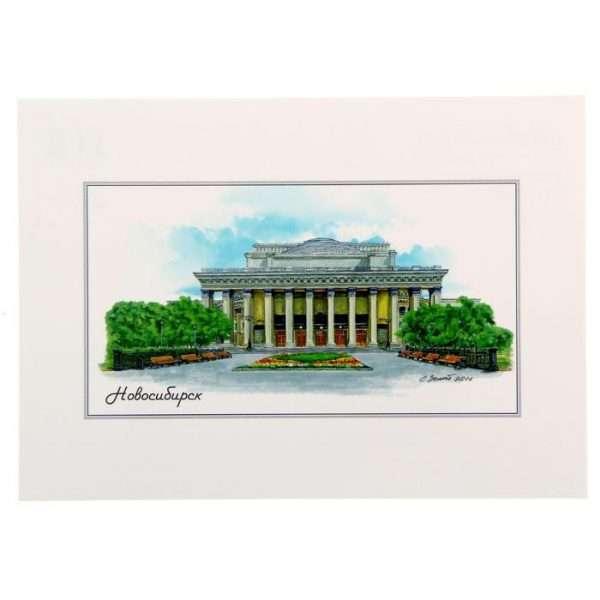 Открытка «Новосибирск. Театр Оперы и балета»
