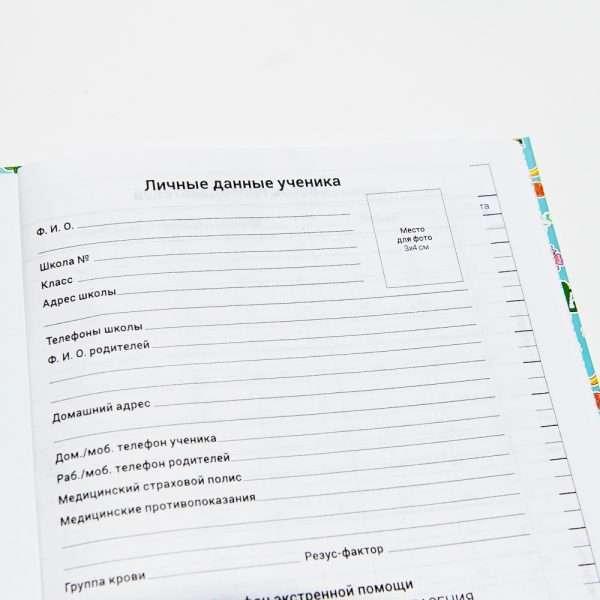 """Дневник для 1-11 классов """"Цветочный выбор"""""""
